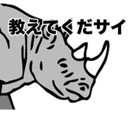 Rhino sticker #2083060