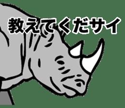 Rhino sticker #2083060