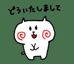 The cat has strange cheeks sticker #2083306