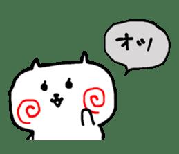 The cat has strange cheeks sticker #2083307