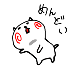 The cat has strange cheeks sticker #2083310