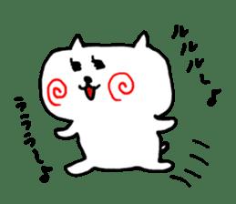 The cat has strange cheeks sticker #2083312