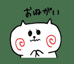 The cat has strange cheeks sticker #2083323