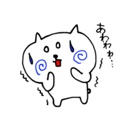 The cat has strange cheeks sticker #2083325