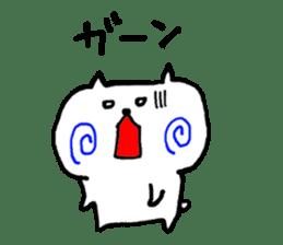 The cat has strange cheeks sticker #2083326