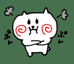 The cat has strange cheeks sticker #2083329