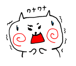 The cat has strange cheeks sticker #2083332
