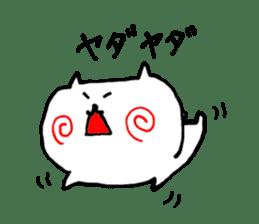 The cat has strange cheeks sticker #2083333
