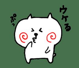 The cat has strange cheeks sticker #2083334
