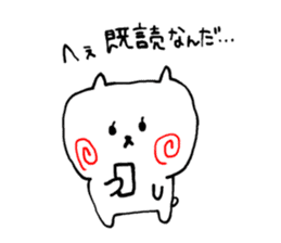 The cat has strange cheeks sticker #2083339