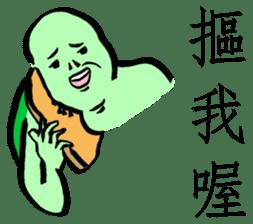 The Next Door Neighbor Mr. Wang 2 sticker #2083473