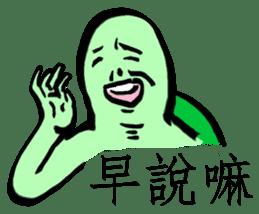 The Next Door Neighbor Mr. Wang 2 sticker #2083482