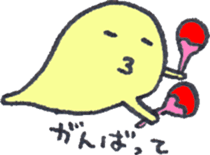 a ghost's name is Key-ch sticker #2084058