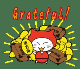Nyanja English(ninja cat) sticker #2084583