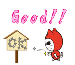 Nyanja English(ninja cat) sticker #2084592