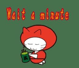 Nyanja English(ninja cat) sticker #2084605