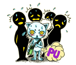 The kitty masker sticker #2084917