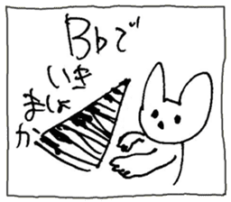 The interlude of the cat named RIN 18 sticker #2085102