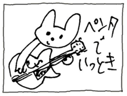The interlude of the cat named RIN 18 sticker #2085103