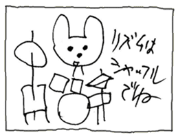 The interlude of the cat named RIN 18 sticker #2085104