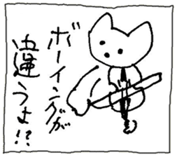 The interlude of the cat named RIN 18 sticker #2085107
