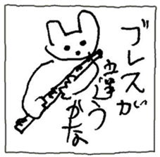 The interlude of the cat named RIN 18 sticker #2085108