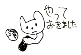 The interlude of the cat named RIN 18 sticker #2085111
