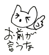 The interlude of the cat named RIN 18 sticker #2085120
