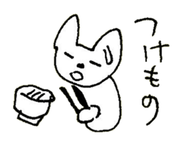 The interlude of the cat named RIN 18 sticker #2085123