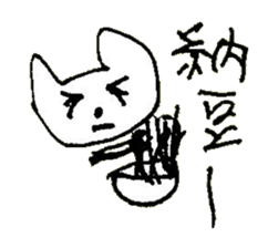 The interlude of the cat named RIN 18 sticker #2085124