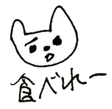 The interlude of the cat named RIN 18 sticker #2085136
