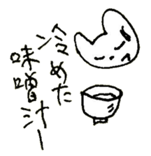 The interlude of the cat named RIN 18 sticker #2085137