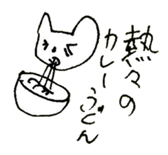 The interlude of the cat named RIN 18 sticker #2085138