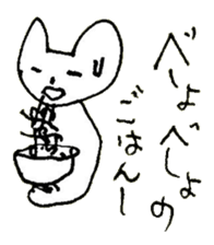 The interlude of the cat named RIN 18 sticker #2085139