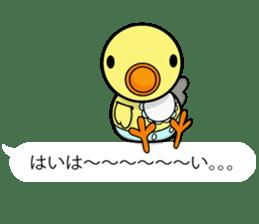 Bridolly Part3 sticker #2085657