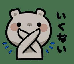 Bear&Salmon sticker #2085822