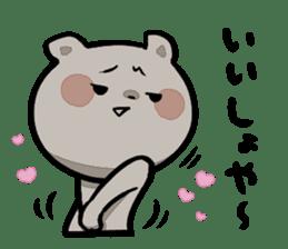 Bear&Salmon sticker #2085823