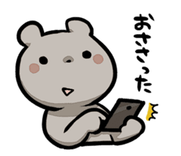 Bear&Salmon sticker #2085824