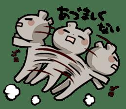 Bear&Salmon sticker #2085826