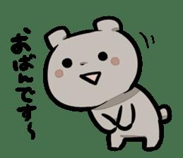 Bear&Salmon sticker #2085828