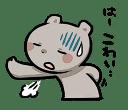 Bear&Salmon sticker #2085830