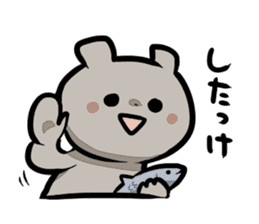 Bear&Salmon sticker #2085831