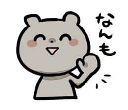 Bear&Salmon sticker #2085833