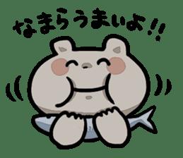Bear&Salmon sticker #2085837