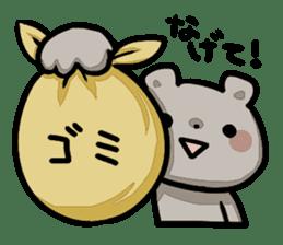 Bear&Salmon sticker #2085838