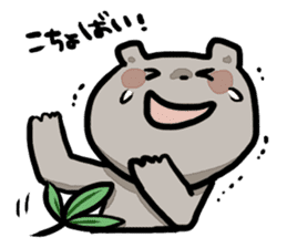 Bear&Salmon sticker #2085843