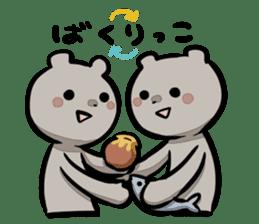 Bear&Salmon sticker #2085850