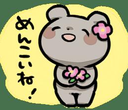 Bear&Salmon sticker #2085858
