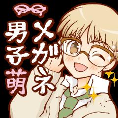 Glasses boys