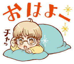Glasses boys sticker #2086504
